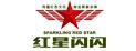 深圳红星闪闪军事夏令营