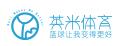 上海英米篮球俱乐部