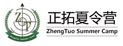 上海正拓军事夏令营