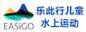 上海乐此行水上运动