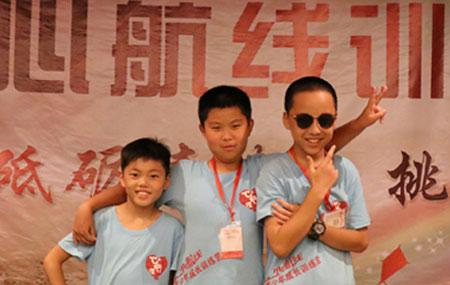 上海7天中学生魔法情商夏令营