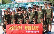 励剑青春14天军事夏令营
