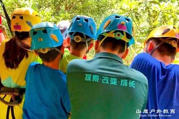 四姑娘山青少年《自然探索》夏令营5天