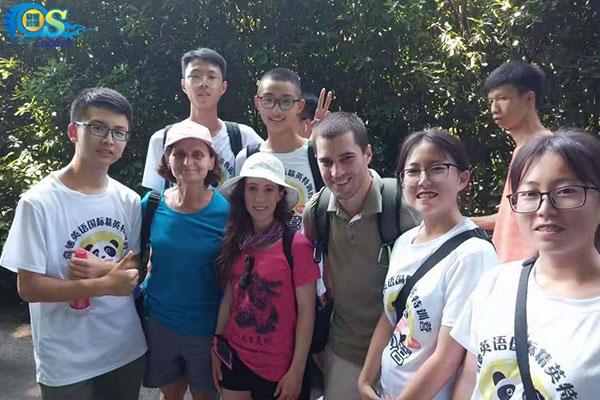 初高中英语口语夏令营