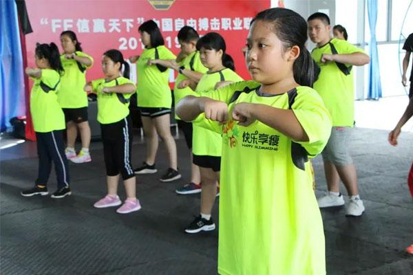 深圳28天魔鬼式减肥训练营