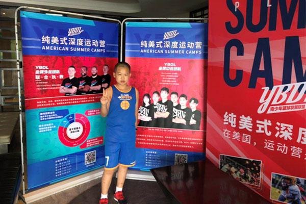 上海YBDL篮球训练夏令营6天