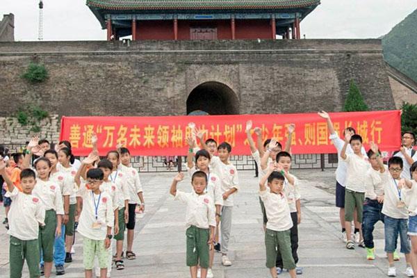 非常难忘的北京游学夏令营作文900字