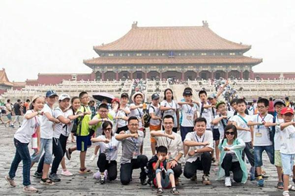 北京暑期研学夏令营作文400字