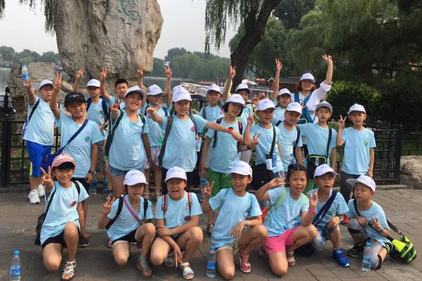 特别难忘的北京游学夏令营作文1000字