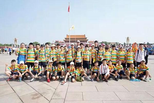 北京暑假游学夏令营作文600字