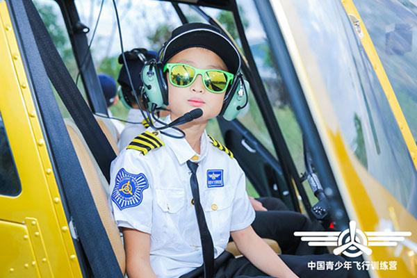 上海小小飞行员夏令营5天