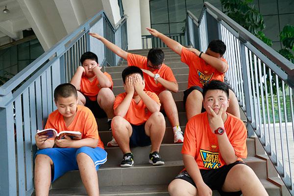 北京20天减肥达人训练营