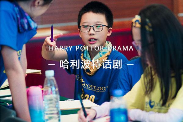 4天深圳话剧+美式运动五一营