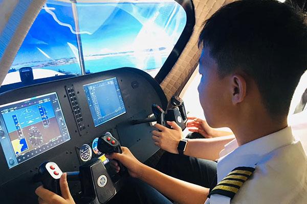 港珠澳穿越·幻景未来航空科技营7天