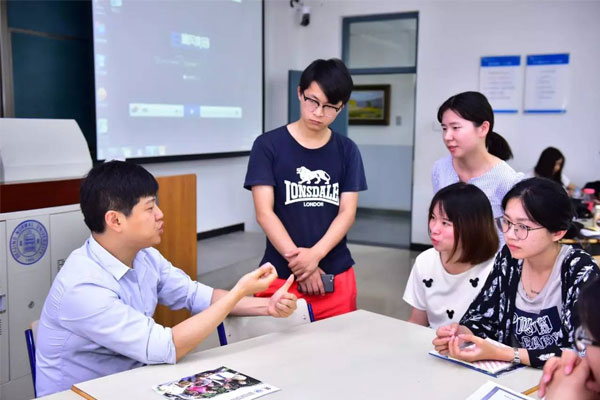 对外经济贸易大学马克思主义学院夏令营招生简章