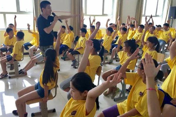 北京全脑开发夏令营,未来领袖心智通研学之旅
