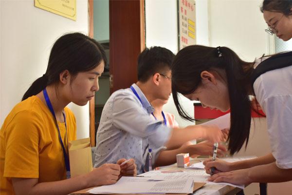 中国科学院深圳先进院夏令营2021年的相关须知