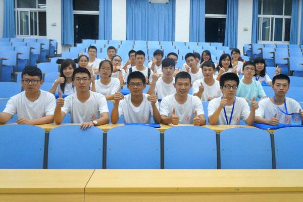 关于参加清华大学伯克利深圳学院夏令营面试要求
