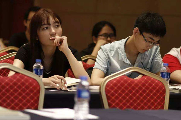 对外经济贸易大学国际经济贸易学院夏令营招生简章