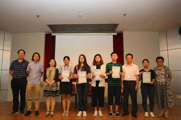 2021电子科大自动化工程学院夏令营招生简章