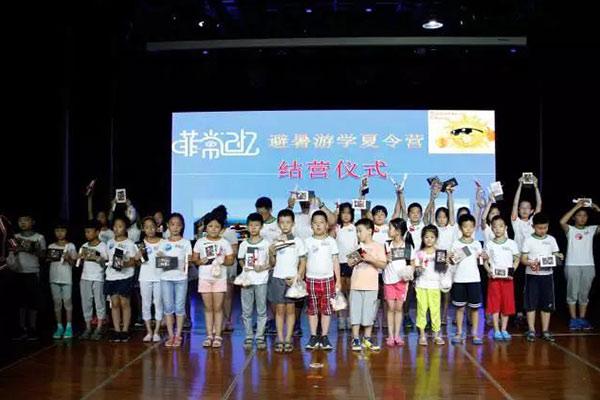 北京菲常记忆夏令营,超脑特训提升孩子学习力