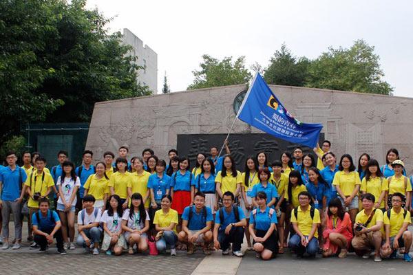 2021上海生化与细胞所保研夏令营招生简章