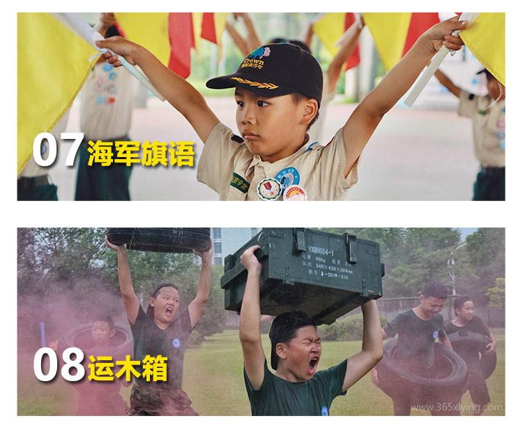 杭州聚冠精英少年夏令营