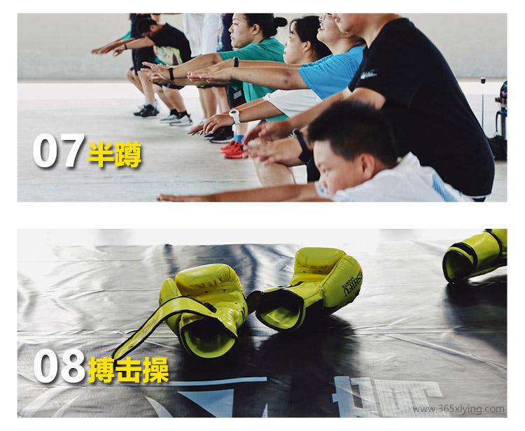 杭州聚冠超能瘦身减重夏令营