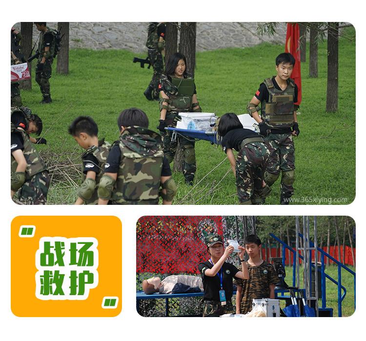 上海预备役特战精英夏令营