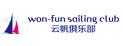 广州云帆帆船夏令营