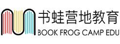 杭州书蛙营地教育游学夏令营