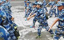 黄埔军校军事国学28天夏令营