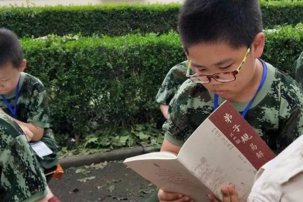 杭州暑期14天《国学+励志》军事夏令营