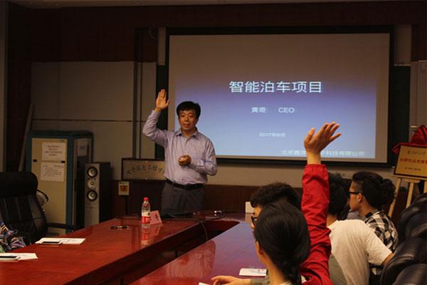 2021南京师范大学文学院夏令营招生简章
