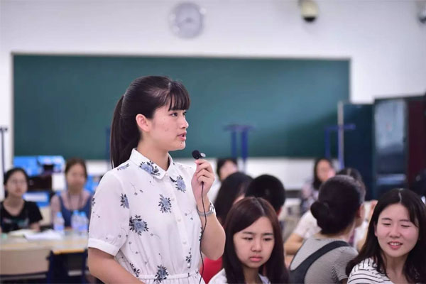 2021南京师范大学体育科学学院夏令营招生简章