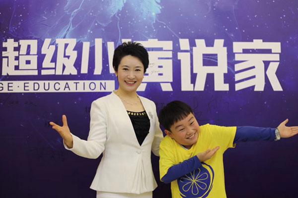 广州到杭州的口才夏令营有哪些,一起做超级演说家