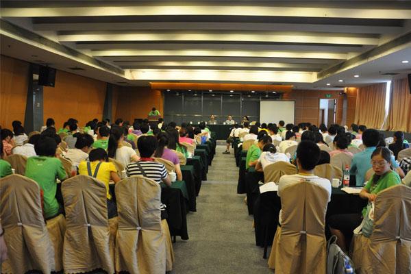 北京大学高二夏令营