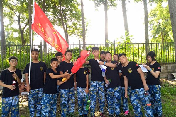 北京中学生军事夏令营哪家好