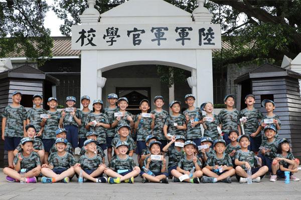广州比较好的夏令营力荐,是时候报名了!