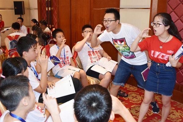 广州英语夏令营哪个好?星级学习营强力推荐!