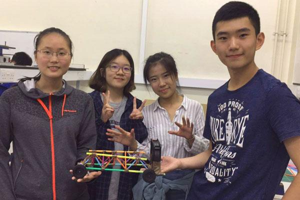 北京大学中学生夏令营