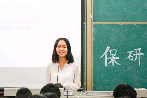 2021南京农业大学园艺学院夏令营招生简章