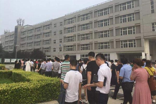 南京师范大学地科院夏令营