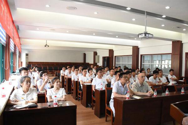 2021南京师范大学教科院夏令营招生简章