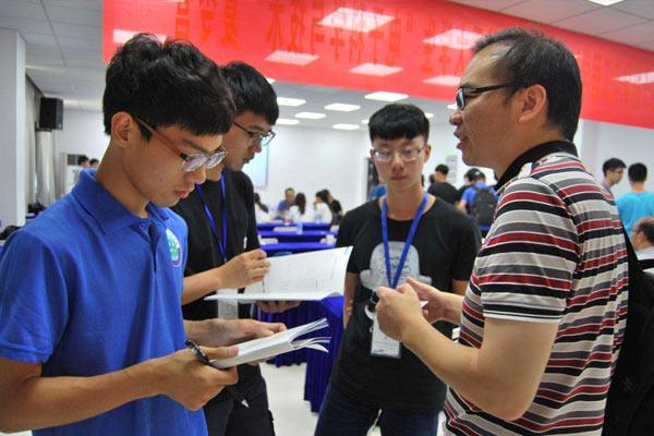 2021年中国科学院广州能源研究所夏令营活动通知