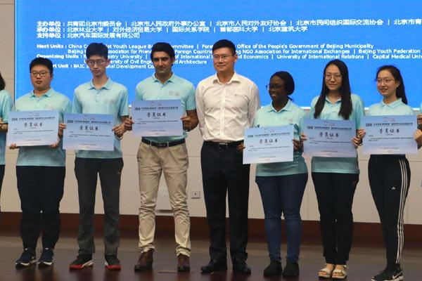2021南京农业大学食品科技学院夏令营招生简章